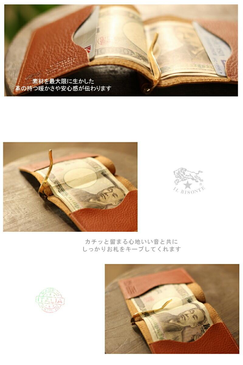designer money clip card holder  bisonte money