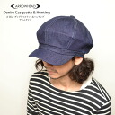 ARROWHEAD arrowhead 2WAY Denim Casquette denim casquette & hunting cap adjustable size BIC size (big size)