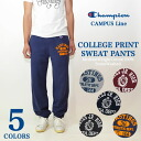 2013 Champion champion College Print college print sweatpants models