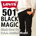 [Levi's, LEVI's 501 ORIGINAL Black Magic Black Out [denim jeans jeans pants straight 00501] black magic after dyeing