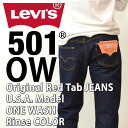 501 LEVI'S [Levis] ORIGINAL ONE WASH RINSE COLOR [denim jeans straight 00501] one washed conditioner colors fs2gm