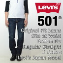 501 LEVI'S [Levis] ORIGINAL USED WASH COLOR [denim jeans straight 00501] dark indigo JAPAN models