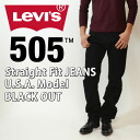 505 LEVI'S [Levis] ORIGINAL STRAIGHT FIT BLACK OUT [denim jeans straight 00505] blackouts fs2gm