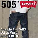 505 LEVI'S [Levis] ORIGINAL STRAIGHT FIT [denim jeans straight 00505] rigid color (non-washing) fs2gm