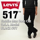 LEVI's Levi [] ORIGINAL 517 BOOT CUT BLACK OUT [denim jeans jeans pants bootcut 00517] black out after dyeing