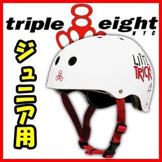 TRIPLEEIGHT LITTLETRICKY ヘルメット ホワイト