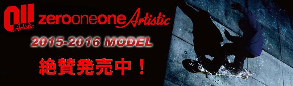 011 artistic 15-16 NEW MODEL ������