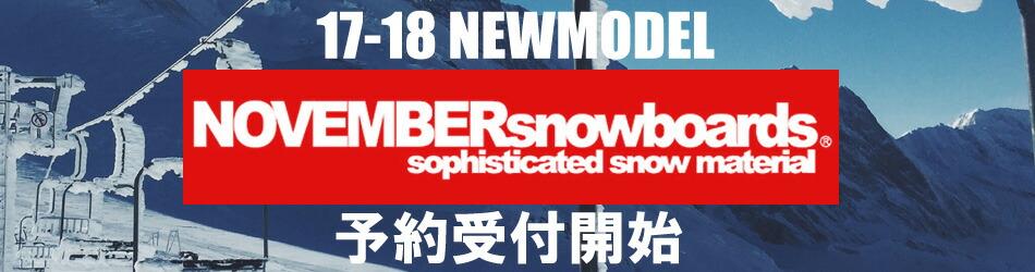 NOVEMBER 17-18 NEW MODEL 予約開始!