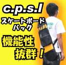 CPSL �������ȥХå�