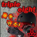 TRIPLE8