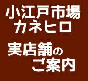 http://item.rakuten.co.jp/rc-kaneko/c/0000000192/