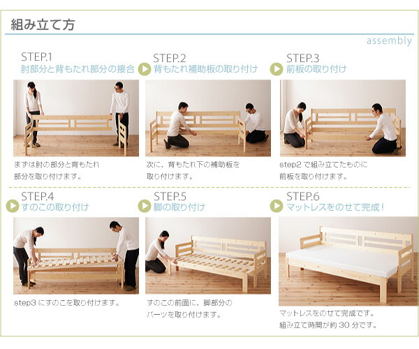 ... > ベッド > すのこベッド