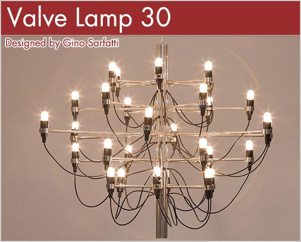 バルブランプ 30 Valve Lamp 30 ジノ・サルファッティ Gino Sarfatti