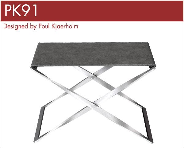 PK91 Poul Kjaerholm ポール・ケアホルム