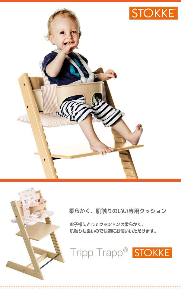COURSE | 宮城県エリア 船井総合研究所 株式会社