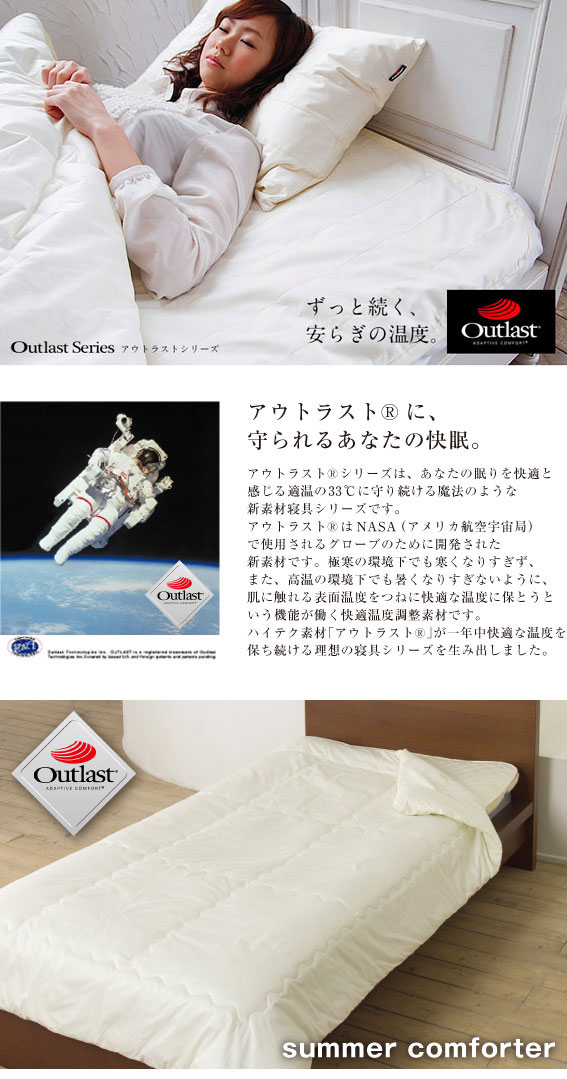 �����ȥ饹�� �� Outlast ȩ������ ��̲ �Ҥ��� ������ NASA �����륱�å� �ô� �䴶t