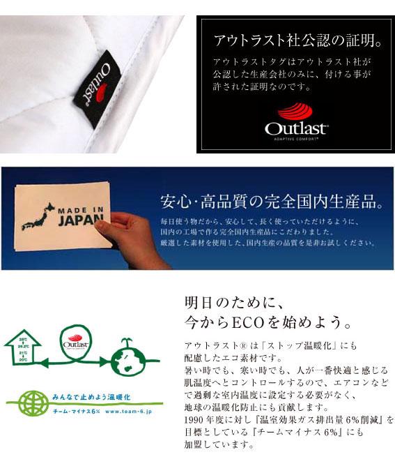 ������ �����ȥ饹�� �� Outlast