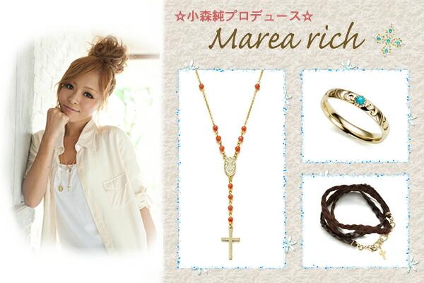 マレア リッチ Hawaiian series K10 ハワイアンモチーフ リング ゴールド×ターコイズ×ダイヤモンド 10号 11KJ-09