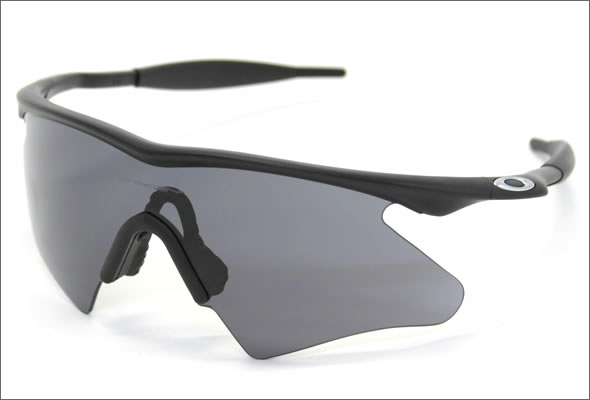 Glasses Frame Heater : Oakley M Frame Heater Sunglasses