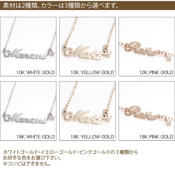 Name Order Necklace  ネームオーダーネックレス
