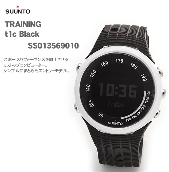 ��SUUNTO�ۥ���� ��� �ӻ��� TRAINING�ʥȥ졼�˥󥰡� t1c Black�ʥƥ�������󡦥������֥�å��� SS013569010