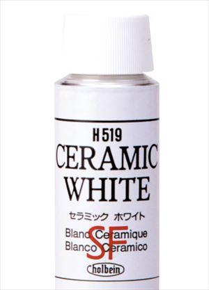 H OC 20号519 セラミックホワイトSF 100615 P12Sep14