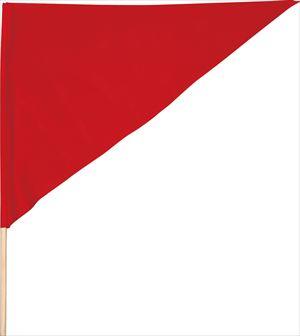 三角旗 赤 1174 P12Sep14