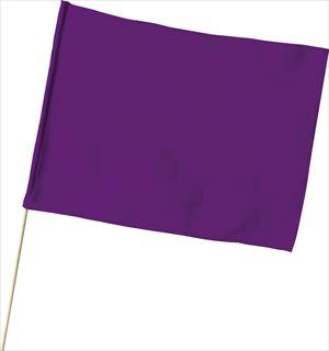 大旗(600×450mm)紫 1775 P12Sep14