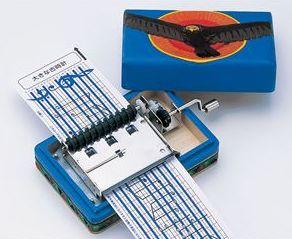 エチュード専用小箱 30040 P12Sep14
