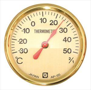 丸寒暖計のみ 65φmm セットのみ使用 45353 P12Sep14
