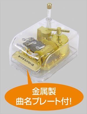 クリスタルハーモニー小 虹(AQUA TIMEZ) 6543 P12Sep14