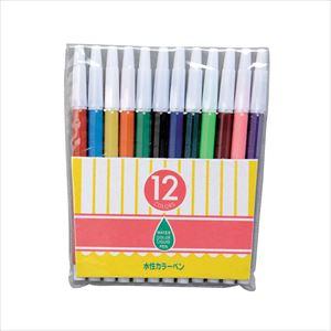 12色 CH水性カラーペン 70111 P12Sep14