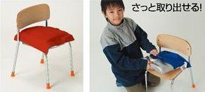 クッションカバーのみ青(子供用防災ずきん用) 3981 P12Sep14