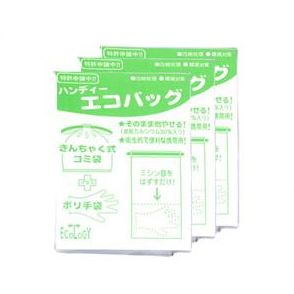 携帯用ゴミ袋(3枚入) 72476 P12Sep14