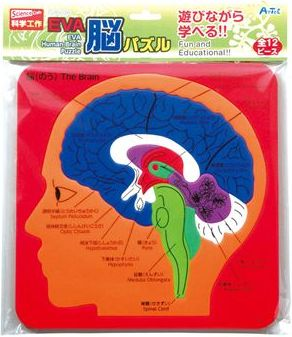EVA脳パズル 95038 P12Sep14