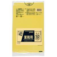 CY45 業務用ポリ袋 45L(0.03)黄色 60冊入(代引き不可)