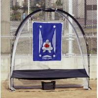 BX77-54e-Dome Net(イー・ドームネット)(代引き不可) P12Sep14