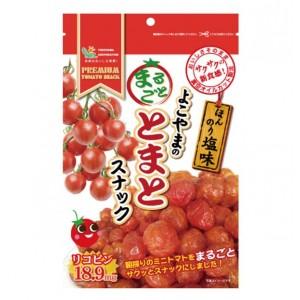 よこやまのまるごとトマトスナック(ほんのり塩味) 70g×20袋セット(代引き不可) P12Sep14