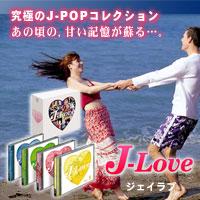 J-LOVE(ジェイラブ) P12Sep14
