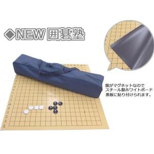 NEW囲碁塾 GX-MF88 P12Sep14
