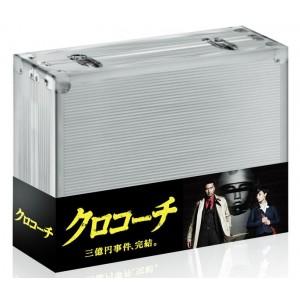 ブルーレイ版 クロコーチ Blu-ray BOX TCBD-0304 P12Sep14