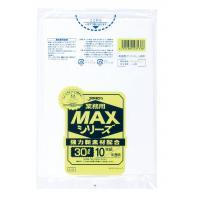 S-33 業務用MAX 30L 半透明 60冊入(代引き不可)