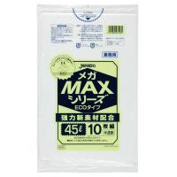 SM43 業務用MEGA MAX 45L 半透明 150冊入(代引き不可)