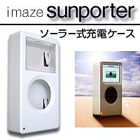 imaze sunporter for iPod(アイメイズ サンポーター) P12Sep14