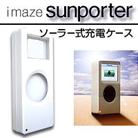 imaze sunporter for iPod nano P12Sep14