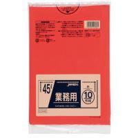 カラーポリ袋 10枚組 45L 60冊入 CCR45・赤(代引き不可)