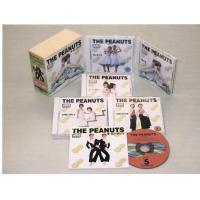 ザ・ピーナッツ ドリームCD-BOX KICS-6181〜5 P12Sep14