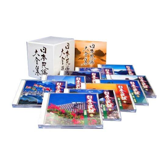 日本民謡大全集 NKCD-7211〜20 P12Sep14