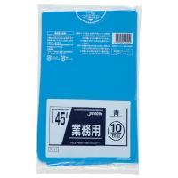 業務用ポリ袋 45L(0.025) 60冊入 TM41・青(代引き不可)