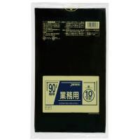 業務用ポリ袋 90L(0.05) 20冊入 P-97・黒(代引き不可)
